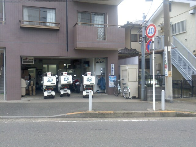 つきじ海賓 六角橋店