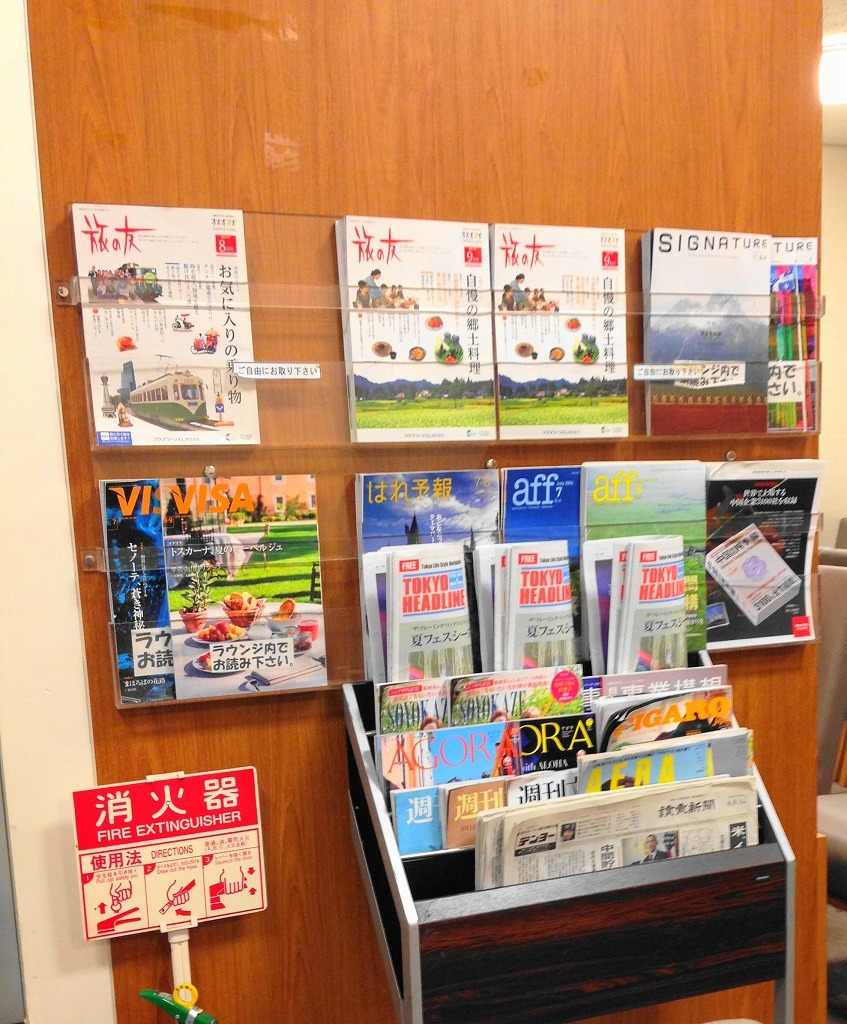 ビジネス&トラベルサポートセンター 成田国際空港 第二ターミナル