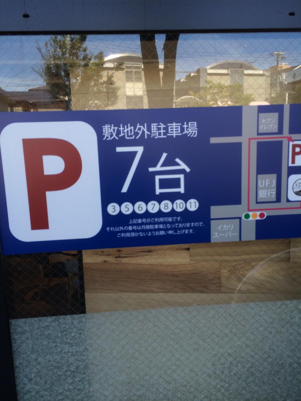 渋谷珈琲 芦屋店