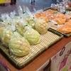 道の駅 七城メロンドーム - 料理写真:メロンパン130円青♪香りも最高ふっくら(@^^)/~~~