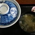 29805811 - 【H26.8.7】ロースカツ丼650円。
