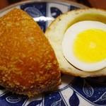 満 - 味付け卵