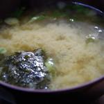 さすけ食堂 - かじめの味噌汁