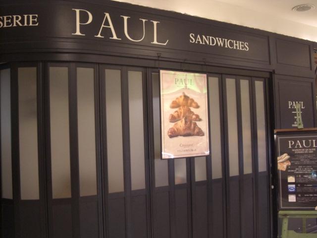 PAUL �ۈ�k��Z�X