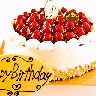 ▼誕生日・記念日にはメッセージケーキ▼サプライズ演出もOK♪