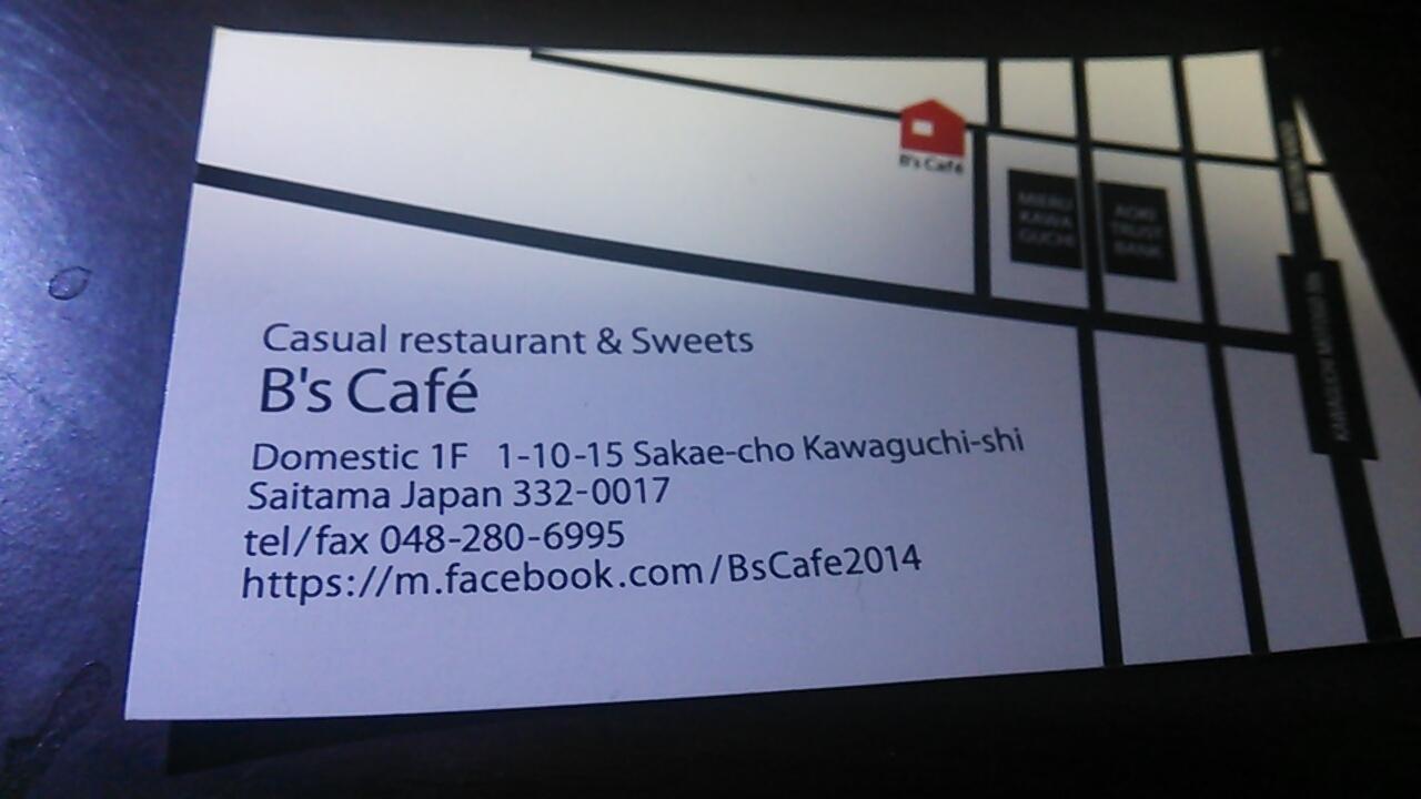 ビーズカフェ