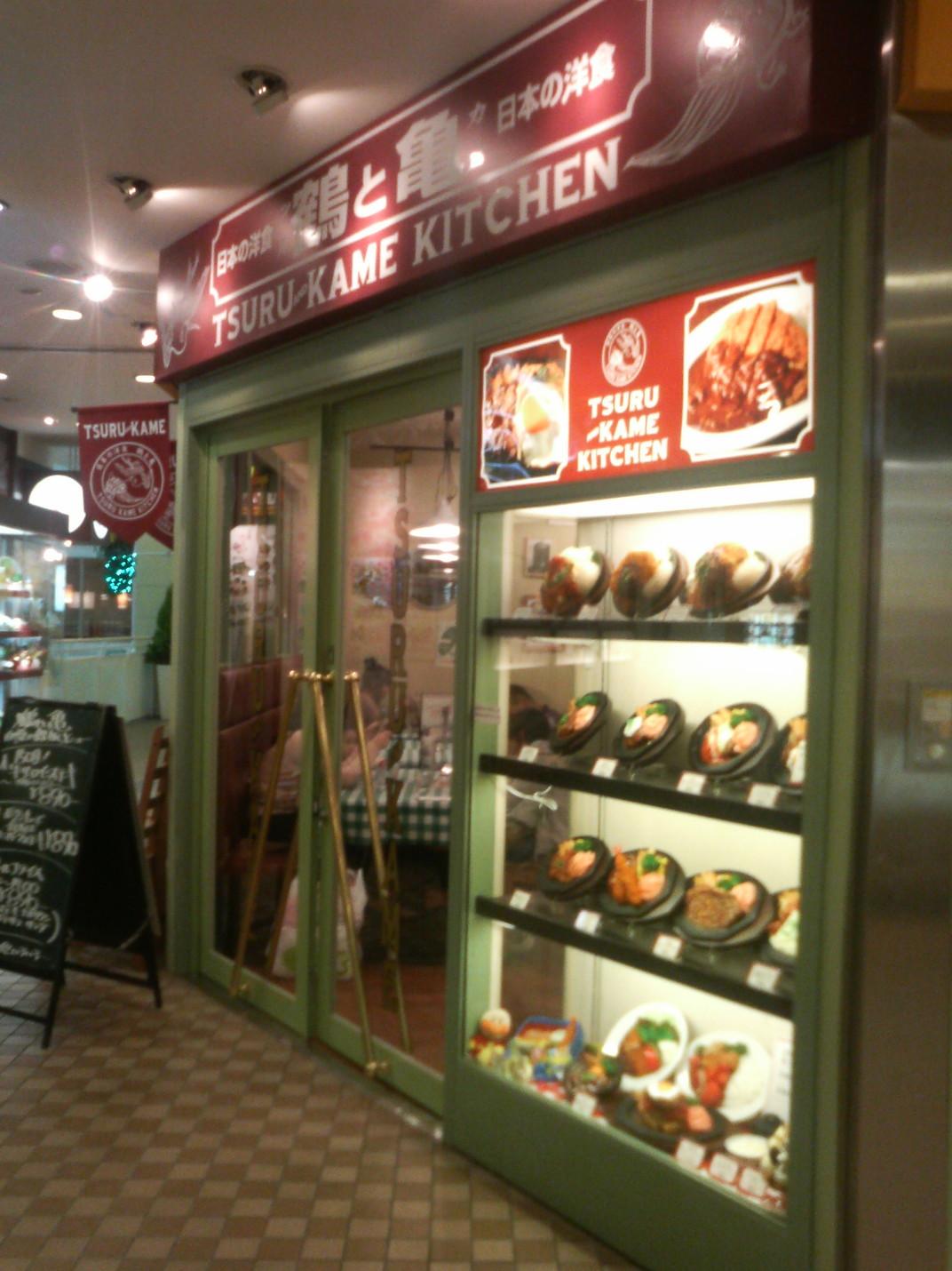 日本の洋食鶴と亀 港北東急百貨店
