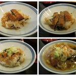 大松 - 4種類で食べました~~