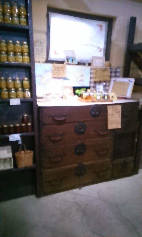 蜂蜜屋 六方