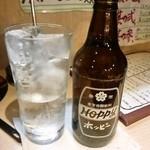 肉まる - ホッピーセット(390円)