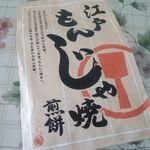 東京ふみう - 海老マヨもんじゃ700円
