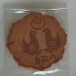 黒潮堂 - やたがらす煎餅