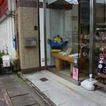 黒潮堂 - お店の外観