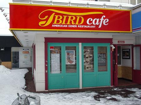 ティーバード カフェ