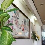 中国料理・珍 - 壁には上品な飾りや、絵が掛かっています