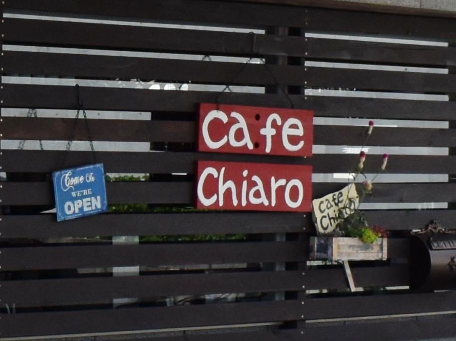 cafe Chiaro