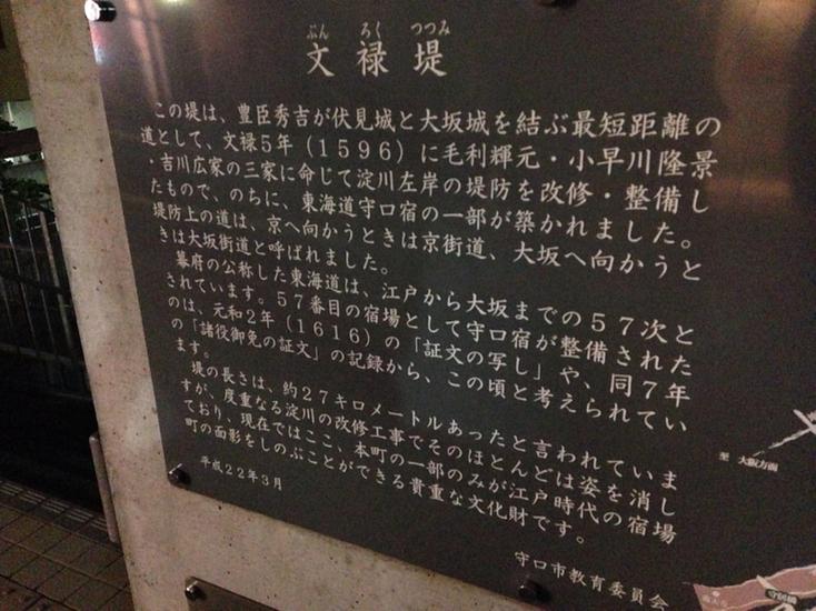 呂仁 タバーン