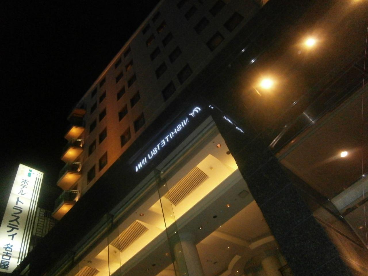 ホテルトラスティ 名古屋