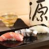 寿司・日本料理 Serge源's - 料理写真:匠の技と心で魅了する、江戸前寿司と日本料理の奥深き世界