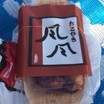 たこ焼き風風 - たこ焼きソース(350円)。