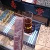 壽堂 - 料理写真:氷ようかん