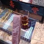 壽堂 - 氷ようかん