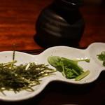 Wa.Bi.Sai 花ごころ - 薬味