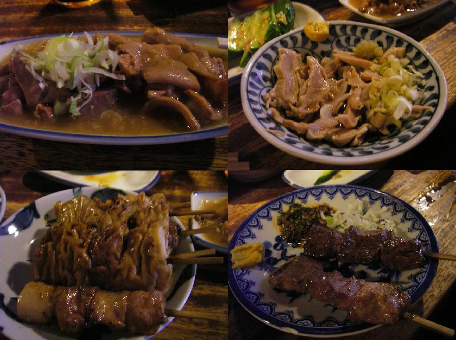 牛太郎 武蔵小山店
