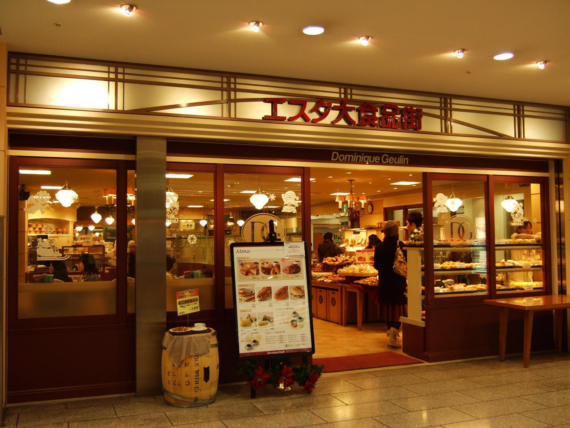 ドミニックジュラン 札幌エスタ店