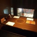 馬桜 - 掘りごたつ式のテーブル席