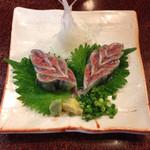 海鮮 食樂部 - 新サンマ