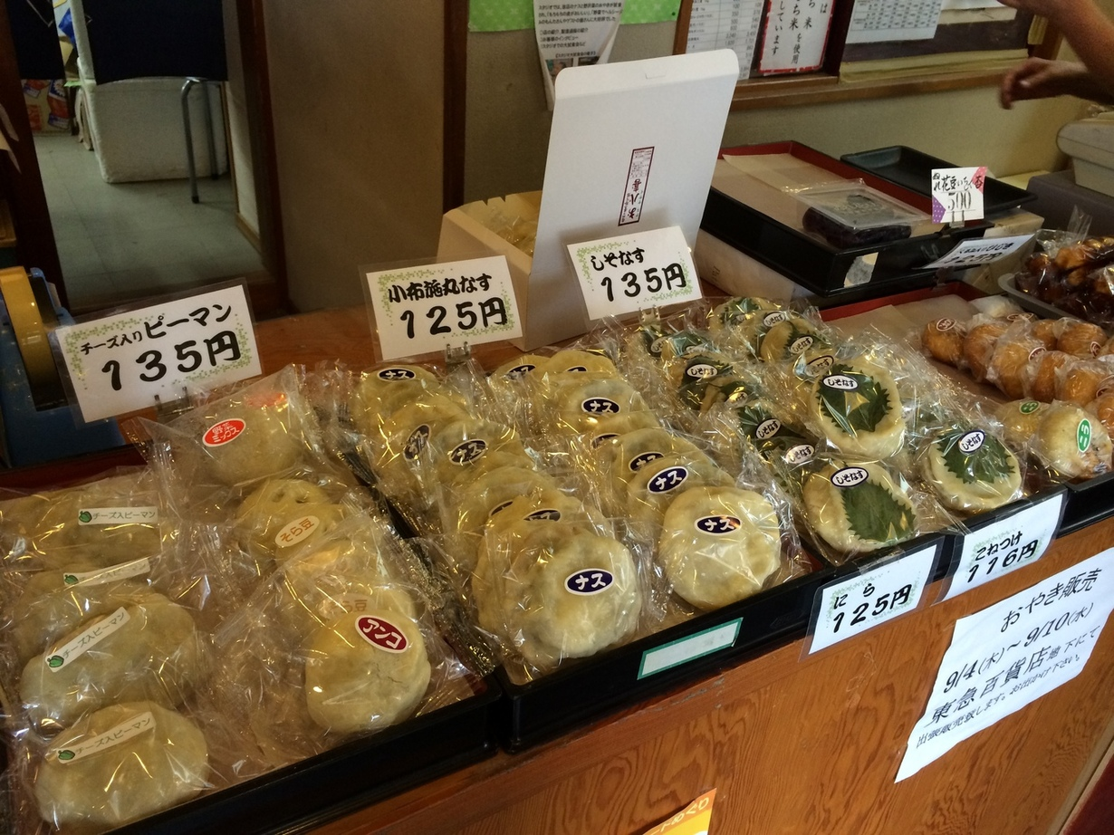 豊誠堂製菓舗