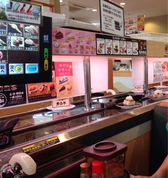 はま寿司 明石魚住店