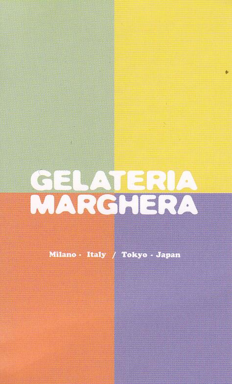 マルゲラ アトレ恵比寿店