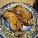 回転寿司 かねき - 料理写真:・「煮ホタテ(\189)」