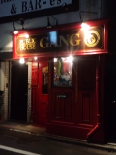 Public House GANG