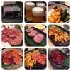 楽陽苑 - 料理写真:A5ランク以上のお肉らしい✨美味しかった♡