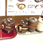 かぐら - 左からアゴふりかけ、ガーリック、かぼす&ゆず胡椒、醤油ダレ、ラー油、ブラックペッパー