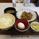すき家 - 牛皿定食(並盛、453円)