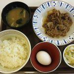 すき家 - 牛皿定食並盛のアップ