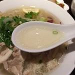 三男SAIGON - スープ