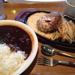 ふらんす亭 - ガーリックハンバーグと半カレー