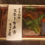 モリタ屋 - 料理写真:ステーキ弁当