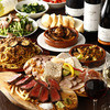 Carne Bar Katete - 料理写真:熟成肉を喰らう大人宴会