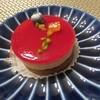 マリーシャンテ - 料理写真:ピガール(2014.8)