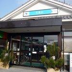石鎚山サービスエリア(下り線) フードコート - SAの入口です。まだ門松が残っていますよ。まだまだお正月気分が残っていますよ。