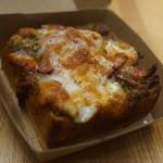 TUNE - バジル&チーズパンザ
