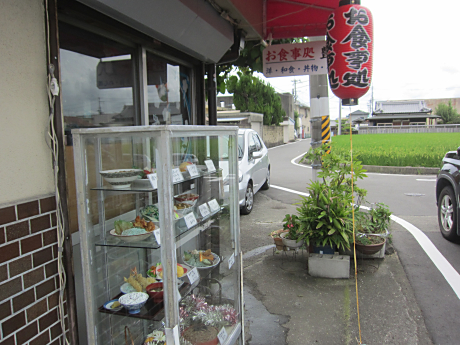 豊八 飲食店