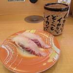 祭囃子 - 根室の旬の魚ゴソガレイ