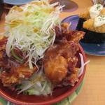 祭囃子 - ゆず胡椒鶏ザンギ